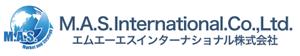 エムエーエスインターナショナル株式会社